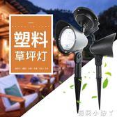 太陽能燈戶外景觀庭院射燈led家用草坪燈路燈投射路燈 igo蘿莉小腳ㄚ