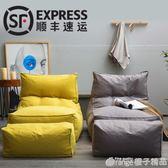 懶人沙發豆袋小戶型客廳單人創意陽臺臥室小沙發豆包榻榻米懶人椅qm    橙子精品