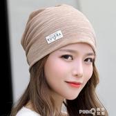 帽子女春夏季薄款透氣化療帽女薄光頭睡帽孕婦月子帽中老年包頭帽  (pink Q 時尚女裝)