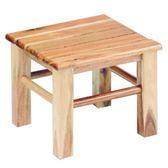 SPA椅(30*30*30cm)【愛買】