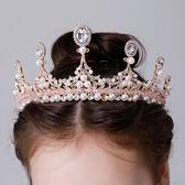 兒童皇冠頭飾韓國公主王冠水晶發飾女童發箍發卡頭箍配飾防滑-大小姐韓風館