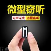 錄音筆 錄音筆微型迷你專業高清遠距降噪正品學生上課用防隱形 雙12