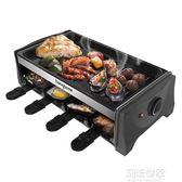 亨博518A燒烤爐家用無煙電燒烤爐 韓式不粘電烤盤烤肉機鍋鐵板燒igo『潮流世家』