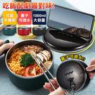【免運】蓋子可瀝水大容量泡麵碗 不鏽鋼碗...