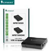登昌恆 MPB730 HDMI USB3.0 影像擷取器