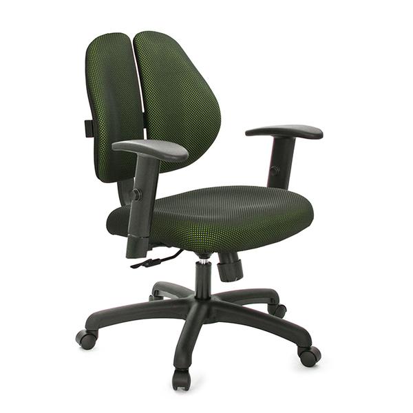 GXG 短背涼感 雙背椅 (升降扶手) 型號2992 E5