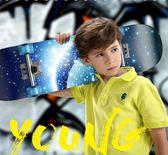 四輪滑板青少年初學者刷街成人兒童男女生雙翹公路滑板車   IGO