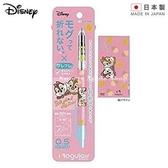 【 日本製 】日本限定 MOGULAIR 迪士尼 奇奇蒂蒂 栗子素描繪圖版 0.5mm 自動鉛筆