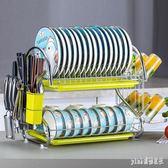廚房置物架碗架碗碟架晾放碗架洗碗池瀝水架餐具架盤子碗筷多功能收納盒 PA1462『pink領袖衣社』