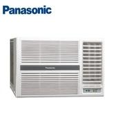 Panasonic國際牌定頻右吹窗型冷氣6坪CW-N40S2