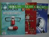 【書寶二手書T2/雜誌期刊_XCD】科學人_93~95期間_共3本合售_聰明藥真聰明?等