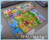 環保嬰兒童寶寶爬行墊折疊加厚0.5cm爬爬墊韓國泡沫地墊游戲毯QM『櫻花小屋』