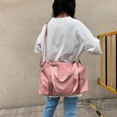 網紅旅行包包女大容量短途拉桿輕便韓版出差旅游運動健身包女手提 衣櫥秘密