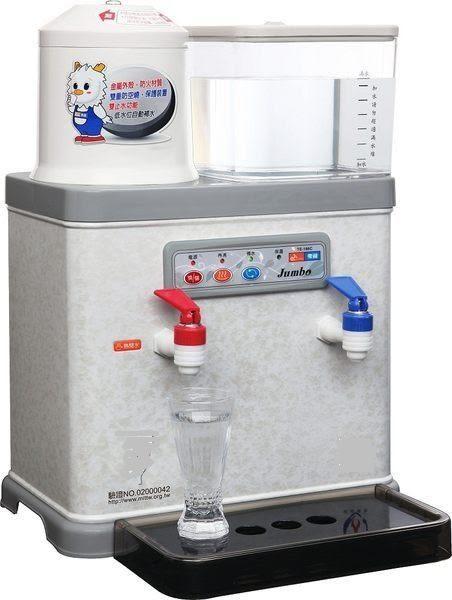 【中彰投電器】東龍(8.7L)低水位自動補水溫熱開飲機,TE-186C【全館刷卡分期+免運費】
