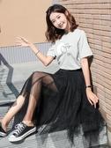 紗裙網紗裙新款黑色長裙百褶裙很仙的仙女裙子 小宅妮