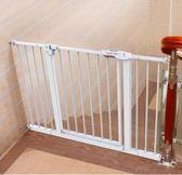 嬰兒童安全門欄寶寶樓梯口防護欄隔離門