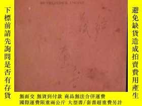二手書博民逛書店Dialectics罕見of NatureY270009 如圖