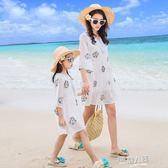 沙灘親子裝時裝新款潮短袖連身裙母女裝夏裝時尚親子裝休閒裝  9號潮人館