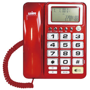 ^聖家^聲寶來電顯示電話機~紅色 HT-W1007L【全館刷卡分期+免運費】