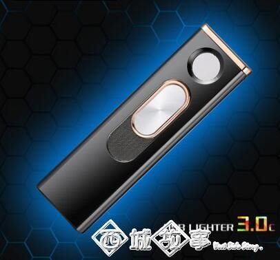 CHIEF/首領新款創意USB充電打火機點煙器免費刻字訂制可換鎢絲 西城故事