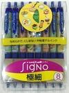 UNI UMN138 0.38超細自動鋼珠筆 台灣小吃篇-8色組