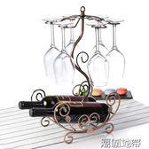 歐式紅酒架擺件創意酒瓶架紅酒杯架倒掛家用簡約葡萄酒架高腳杯架【潮咖地帶】