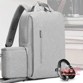 攝影背包 卡登單眼相機包女便攜佳能索尼微單攝影包電腦包旅行雙肩背包男T 3色 雙12提前購