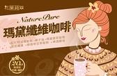 花菓純萃-瑪黛菊苣紅花籽綠原酸咖啡(20入/盒)
