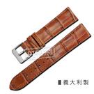 Watchband / 17.19mm / 義大利原裝進口壓紋牛皮錶帶 棕色