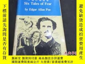 二手書博民逛書店《six罕見tales of fear by edgar all