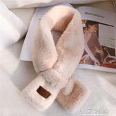 好品質柔軟親膚仿皮草圍脖保暖加厚韓版小圍巾女仿兔毛領巾 小艾時尚