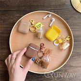 立體 食物可愛掛飾 Airpods pro/ Airpods2 蘋果耳機 創意 特色 矽膠保護套 防摔套 素色軟矽膠套
