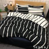 春夏季男女生潮流情侶床單四件套英倫風床品被套宿舍床上三件套 igo  薔薇時尚