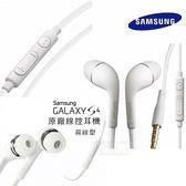 ~YUI 3C ~SAMSUNG 扁線型 耳機Galaxy S6 G9208 Galaxy S6 Edge G9250  耳機線控立體聲3 5mm