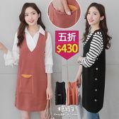 【五折價$430】糖罐子素面V造型鈕釦口袋針織背心→預購【E51733】