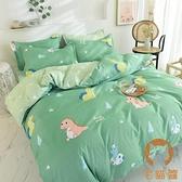 雙人床找組 床包1.5m床上四件套水洗棉被套床單人被子【宅貓醬】