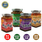 阿春肉燥 滿足味蕾 (傳統x1+正台南x1+清新香菇x1+香辣x1)