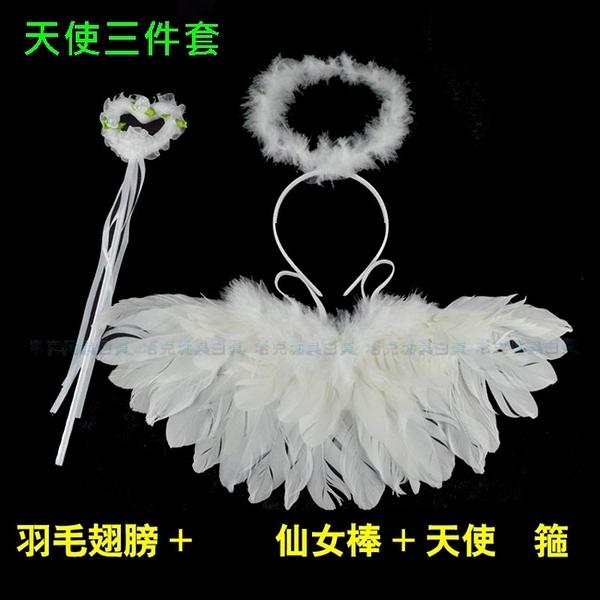 羽毛 天使翅膀(大號-上飄) 三件組 羽毛翅膀 仙女棒 天使髮箍 仙女套裝 天使裝 萬聖節【塔克】