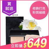 BEVY C. 裸紗親膚 凝光粉餅(11g) 2款可選【小三美日】原價$880