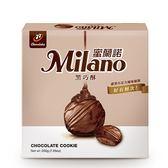 蜜蘭諾黑巧酥200g【愛買】