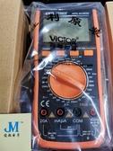 原裝勝利VICTOR VC9808 數字高精度萬能表可測 頻率溫度電感電容 晴天時尚