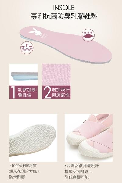 PLAYBOY 韓風嚴選 彈性百搭懶人鞋-粉(Y7205)
