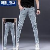 牛仔褲 夏季新款彈力牛仔褲男修身小腳褲煙灰色青少年韓版帥氣潮牌長褲子 寶貝計書