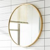 浴室鏡子 北歐衛生間浴室鏡化妝鏡廁所洗手間衛浴鏡壁掛鏡子【直徑40公分】 店慶降價