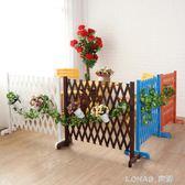 花園防腐木柵欄圍欄室內籬笆裝飾室外護欄庭院戶外伸縮可行動隔斷 樂活生活館