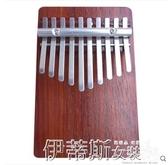 卡林巴琴10音17音拇指鋼琴便攜手指琴卡林巴非樂器春季特賣