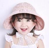 兒童帽子可愛超萌大檐遮陽帽