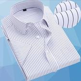 襯衫男 特大號短袖襯衣夏季藍色條紋肥佬商務男裝潮超大加肥加大正裝襯衫 裝飾界 免運