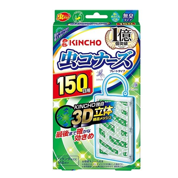 日本 KINCHO金鳥 防蚊掛片 150日