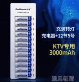 倍量5號7號可充電電池器五3000毫安大容量KTV話筒代替1.5v鋰電池 遇見初晴